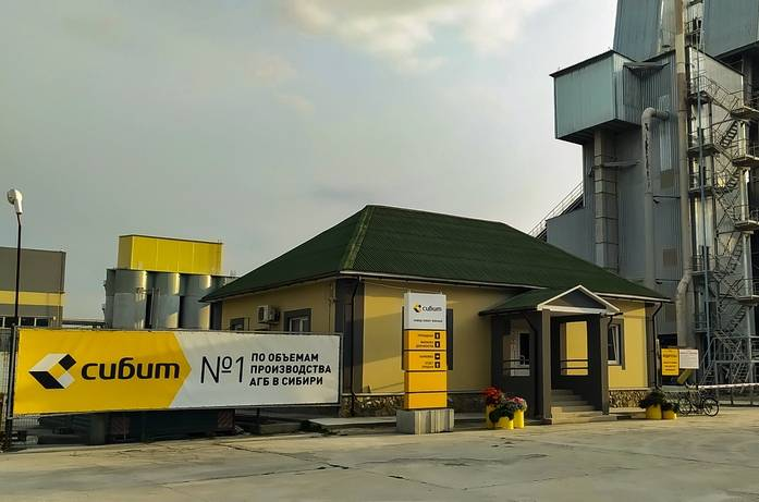 Завод «Сибит», г. Искитим