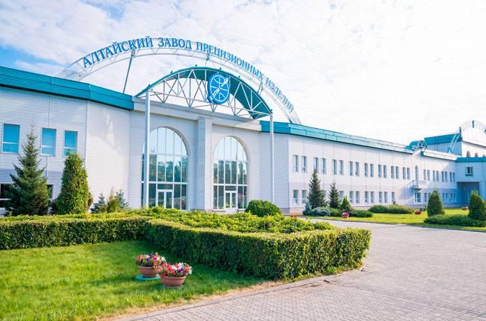 Алтайский завод Прецензионных Изделий