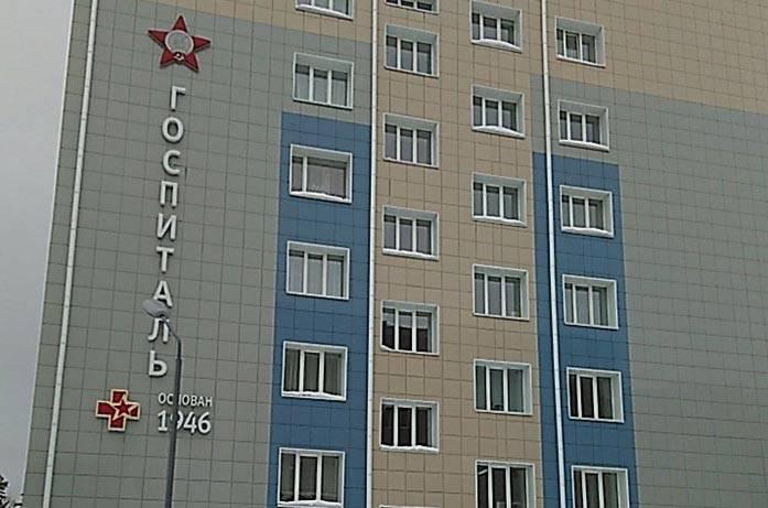 КГБУЗ «Алтайский Краевой Госпиталь для Ветеранов Войн», г. Барнаул